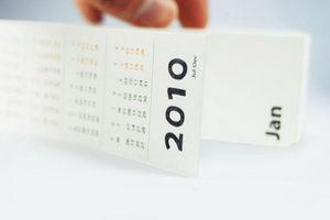 AGUA Design -  - Calendrier