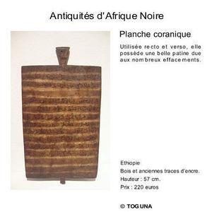 Galerie Toguna -  - Planche Coranique