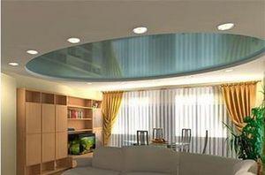 CEILICA -  - Plafond Tendu Miroir