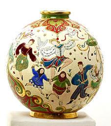 Emaux De Longwy -  - Vase Décoratif