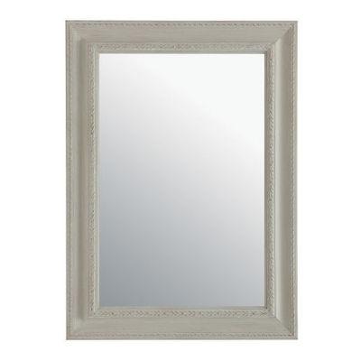 Maisons du monde - Miroir-Maisons du monde-Miroir Léonore beige 82x113