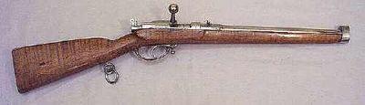 Pierre Rolly Armes Anciennes - Carabine et fusil-Pierre Rolly Armes Anciennes
