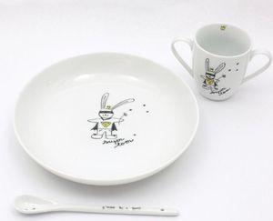 JUDITH LEVIANT -  - Child Plate