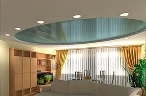 CEILICA -  - Stretch Ceiling Mirror