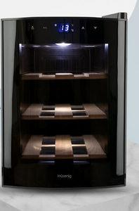 H.KOENIG - age6wv - Wine Cellar