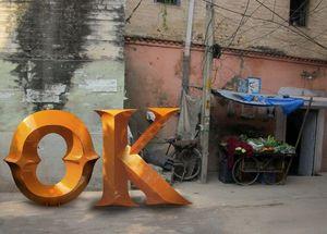 Dekorative Ziffern und Buchstaben