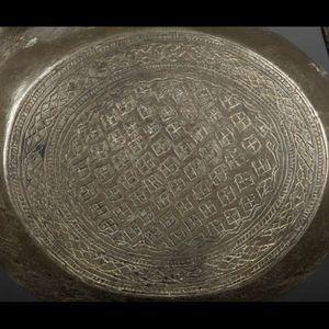 Expertissim - aiguière en métal décorée de motifs géométriques - Antike Karaffe