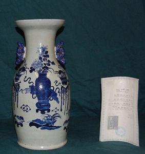 CNA Tapis -  - Vase