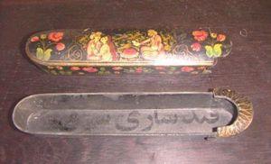 ACI Antiquités -  - Federmappe
