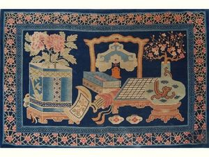 CNA Tapis - paotou s/a - Traditioneller Teppich