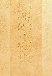 Perucchetti Plastering -  - Wandfries