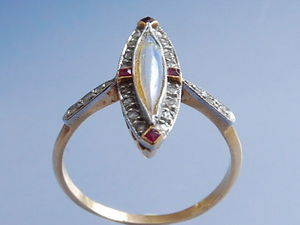 Bijouterie Bottazzi Blondeel PARIS - marquise - Anillo
