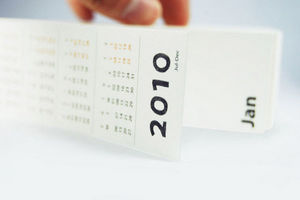 AGUA Design -  - Calendario