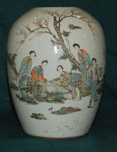 Cna Tapis Vaso di porcellana